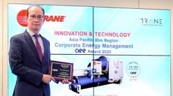 特灵再度荣获美国能源工程师协会年度能源大奖